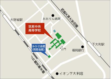 福岡県立筑紫中央高校 地図